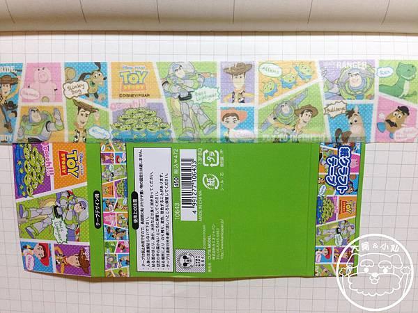 玩具總動員紙膠帶背卡