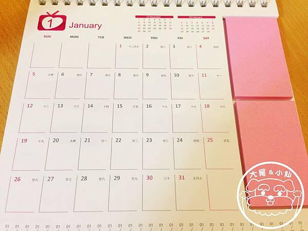momo桌曆便利貼
