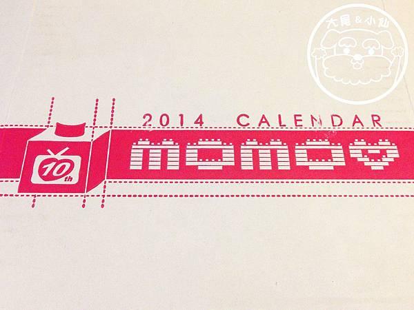 momo購物台calendar