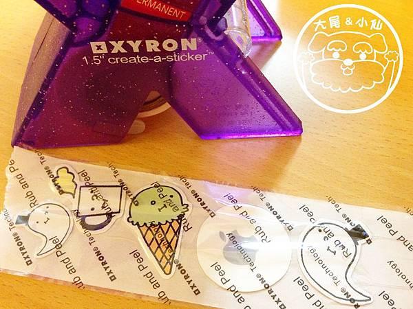 XYRON貼紙機步驟5