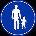 步行者專用標誌