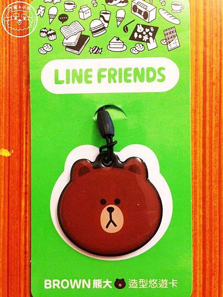LINE熊大悠遊卡
