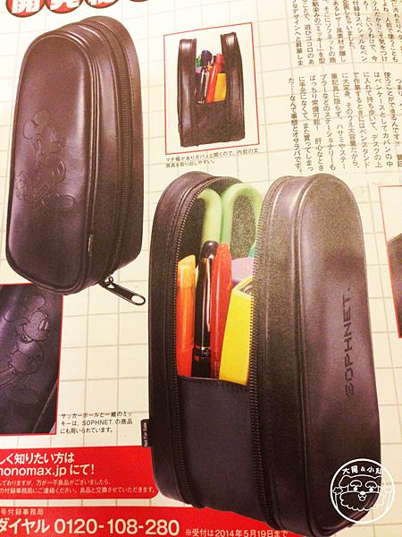 雜誌內頁米奇鉛筆盒