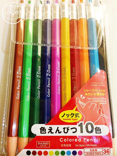大創按壓式彩色鉛筆