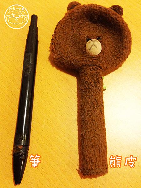 造型原子筆換筆芯