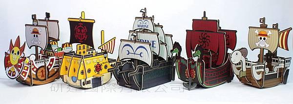 航海王造型置物架研達
