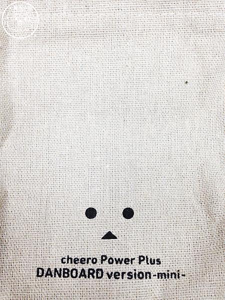 阿楞行動電源袋子