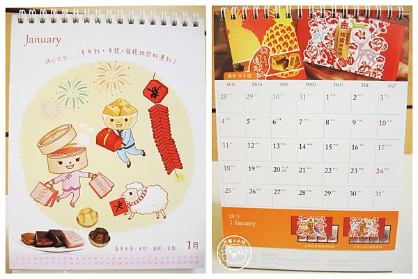義美桌曆一月