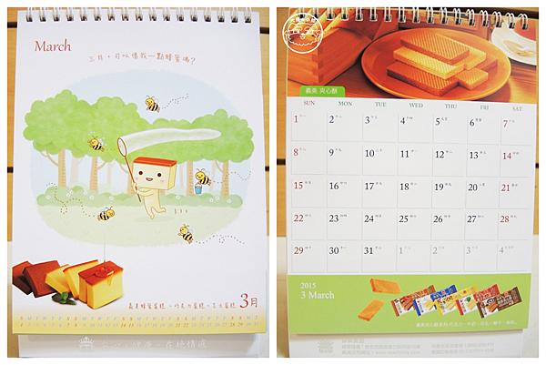 義美桌曆三月