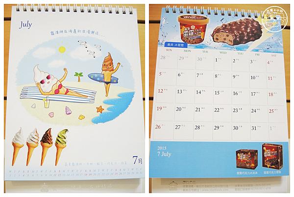 義美桌曆七月
