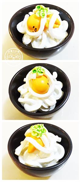蛋黃哥食玩remen07烏龍麵