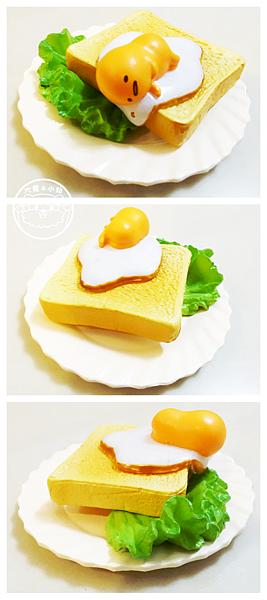 蛋黃哥食玩rement開箱02吐司