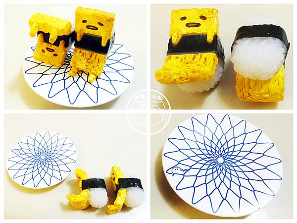 蛋黃哥食玩rement開箱05壽司