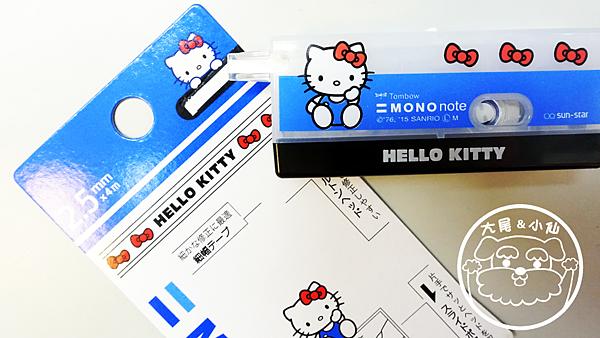 kitty mono note 修正帶使用