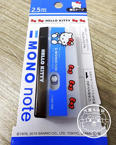 kitty mono note 修正帶