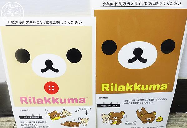 懶懶熊懶熊妹蚊蟲貼紙