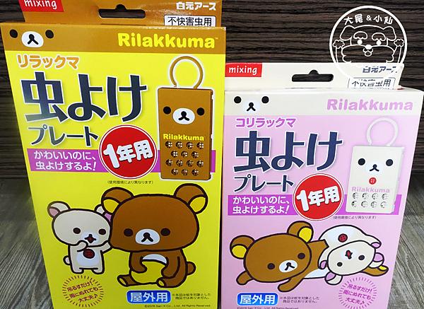 懶懶熊懶熊妹蚊蟲外包裝