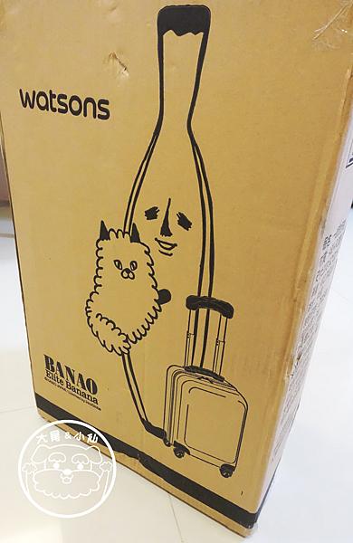 屈臣氏banao行李箱外盒