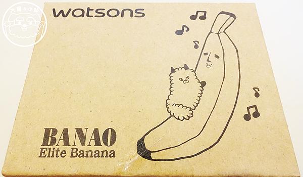 屈臣氏香蕉夫外盒