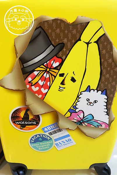 屈臣氏banao香蕉行李箱