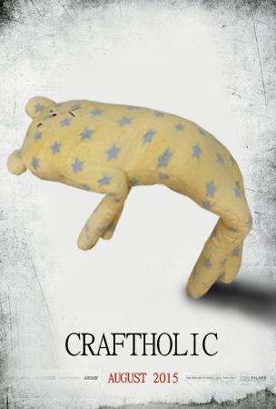 craftholic宇宙人大法師