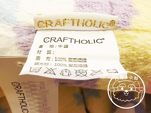 craftholic宇宙人圖標金色電繡