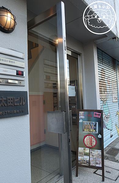 marukai日本東京玩具店.png