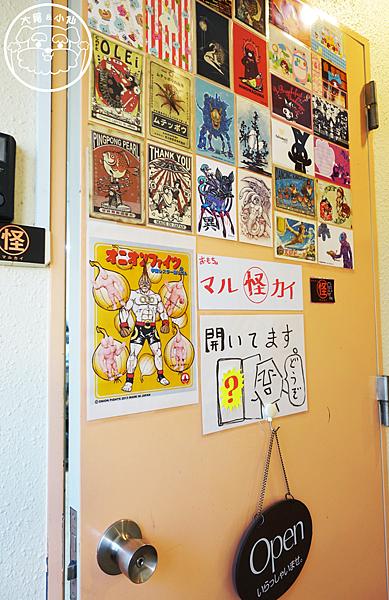 marukai日本玩具店中野大門.png