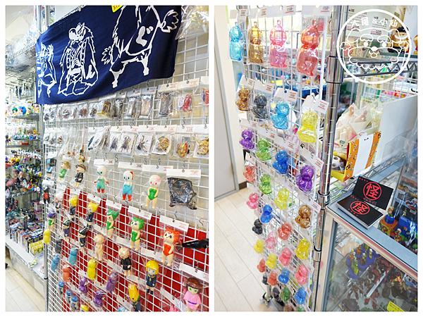 marukai日本玩具店中野吊.png