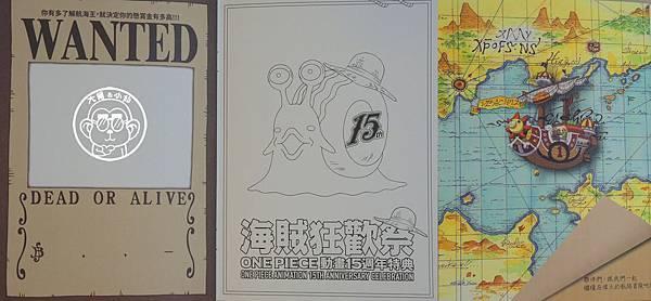 70-4.jpg