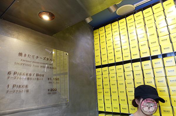 大尾小仙日本新宿百貨甜點.png