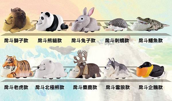 大尾小仙戽斗星球迴力車第一波第二波.jpg