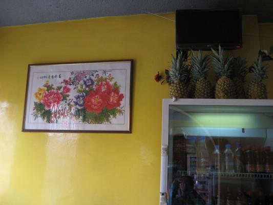 某冰果店裡竟然貼了花開富貴(忘記看名字的店,Quito)