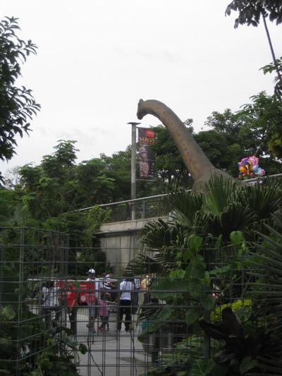 Parque de Explora