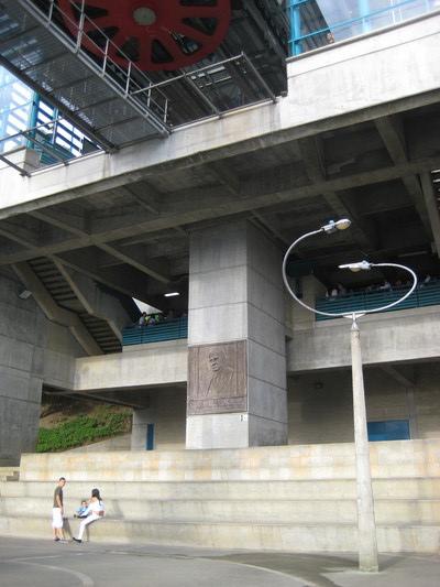 捷運纜車站