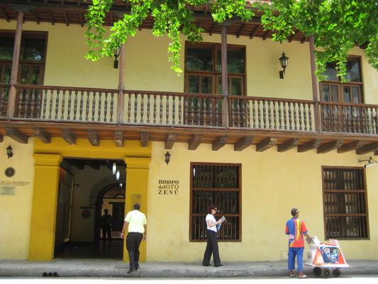 金器博物館(Museo de Oro)