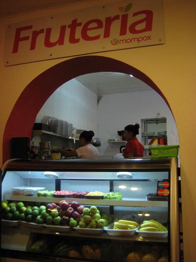Mompox果汁店(Cartagena)