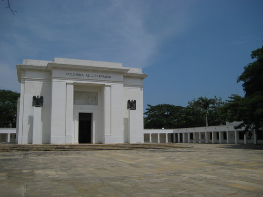 園區內還有個紀念堂(Quinta de San Pedro Alejandrino, Santa Marta)