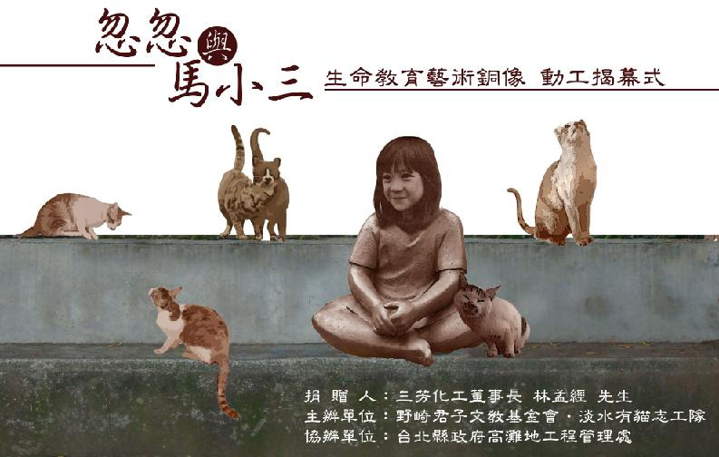 忽忽與貓01.jpg