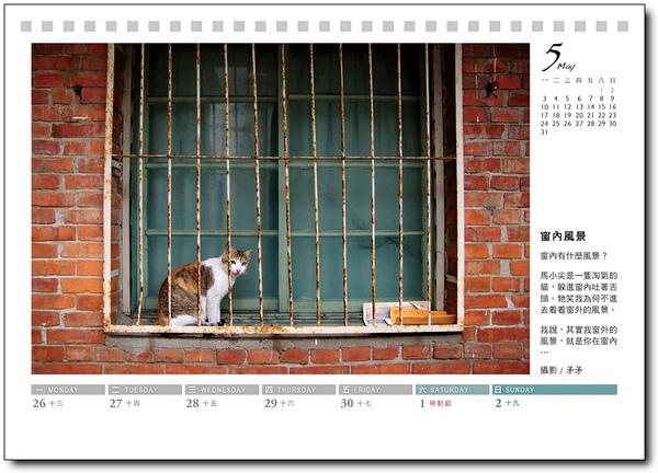 18窗內風景.jpg