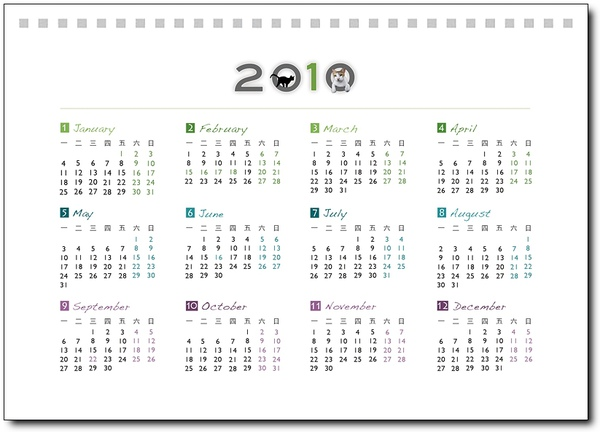 P2年曆表.jpg