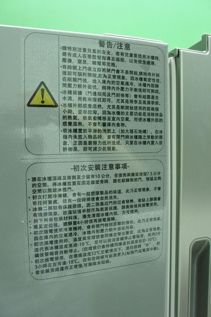 DSC_0925.JPG