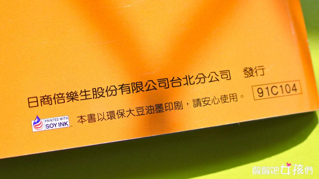 DSC_5009.jpg