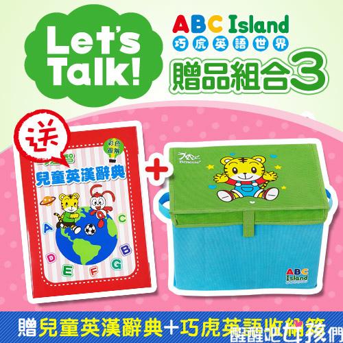talk_500x500-3.jpg