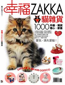 幸福ZAKKA‧貓雜貨