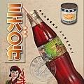 臺灣百年生活圖錄一廣告時代2