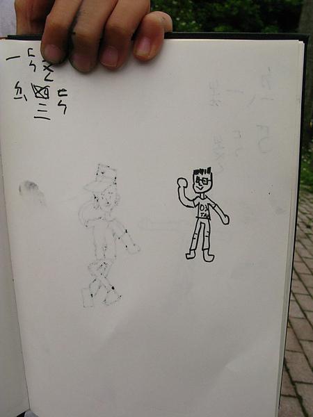 小奇異果006.jpg