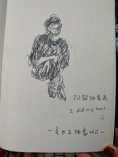 Natashia013.jpg