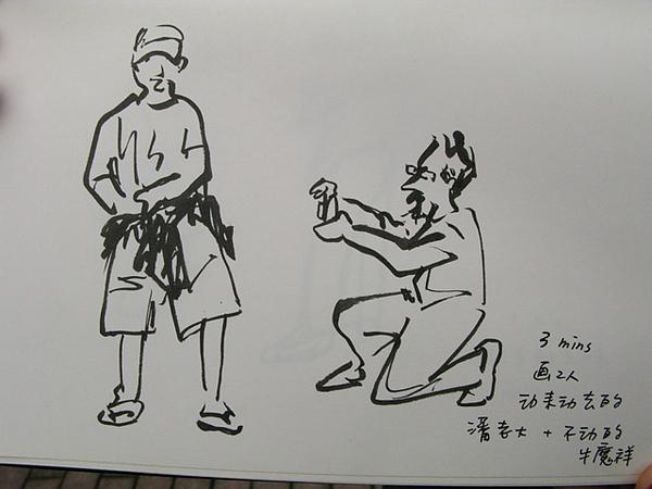 Natashia014.jpg
