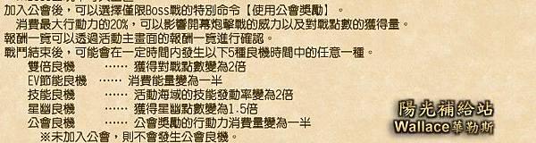 20171211-08.jpg